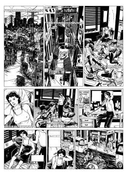 Comic inedito Miguel Navia 01