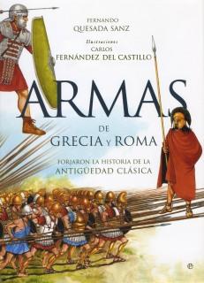 tomo1-armas-de-grecia-y-roma